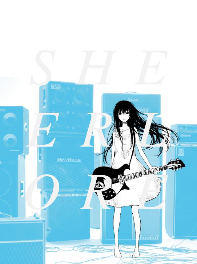 感傷ベクトルのアルバム「シアロア」初回限定盤ジャケット