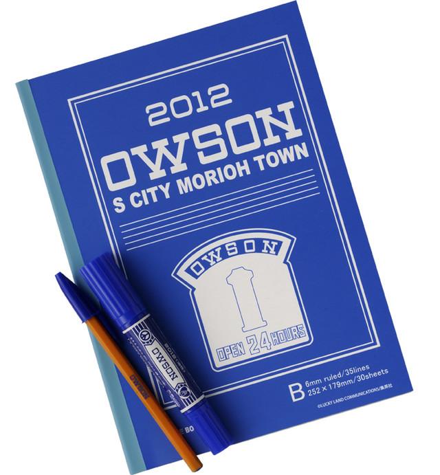 「OWSON オリジナルグッズセット」1000円。