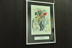 「FINAL FANTASY展」に展示される荒川弘のイラスト。