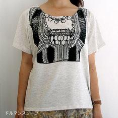 乙嫁描き込みT「ベスト柄」。価格は3780円。