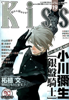 Kiss19号