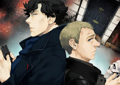 「SHERLOCK ピンク色の研究」第1話の扉イラスト。(C)2010 Hartswood Films All Rights Reserved.Japanese manga adaptation published by arrangement with Hartswood Filmsthrough The English Agency (Japan) Ltd.