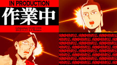 「ヱヴァ」上映スクリーンで流れる「聖☆おにいさん」スペシャル予告編の1シーン。(C)中村 光・講談社/SYM 製作委員会