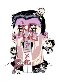「石田とあさくら」のTVアニメ化を記念したマサオの描き下ろしイラスト。