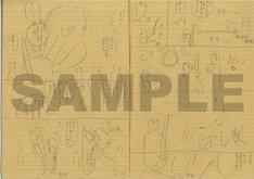 藤田和日郎のインタビュー公開に合わせて、ニコニコ静画の特設ページでは「うしおととら」第2話のネームが掲載されている。写真はその一部。
