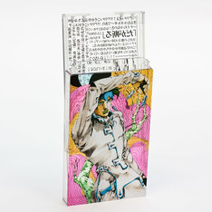「ジョジョの奇妙な冒険 名刺ケース~岸辺露伴~」(C)LUCKY LAND COMMUNICATIONS/集英社