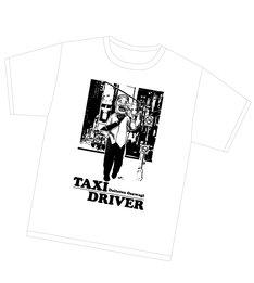 「適当TAXIドライバーTシャツ」のホワイト。(C)浜岡賢次
