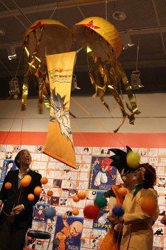 展覧会「鳥山明 The World of DRAGON BALL」は、一星球(イーシンチュウ)を模したくす玉開きで幕開けた。