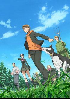 TVアニメ「銀の匙 Silver Spoon」のキービジュアル。(C)荒川弘・小学館/エゾノー祭実行委員会