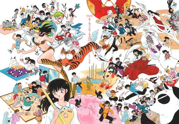 「るーみっくわーるど35~SHOW TIME&ALL STAR~」表紙は、るーみっくキャラクター大集合の描き下ろしイラストになる。