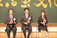 受賞者一同。左から業田良家、原泰久、山本美希。