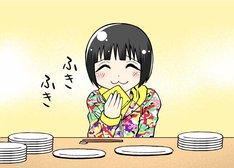 「しおりんの幸福の黄色いハンカチ」使用例その1。しおりんのような食いしん坊でも、食べ終わったら口を拭くエチケットを忘れずに。