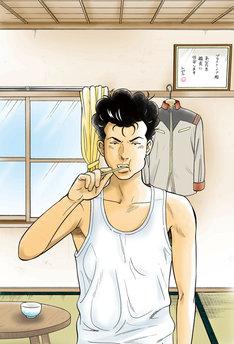 ブライト・ノアが歯を磨いている、春風邪三太「アパートメント・オブ・ガンダム」のカット。