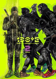 138°EのVol.2。(c)Q- Hayashida / WANIMAGAZINE CO.,LTD.