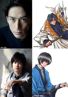 (上から)伊勢谷友介(左)と彼が演じる四乃森蒼紫(右)。神木隆之介(左)と彼が演じる瀬田宗次郎(右)。