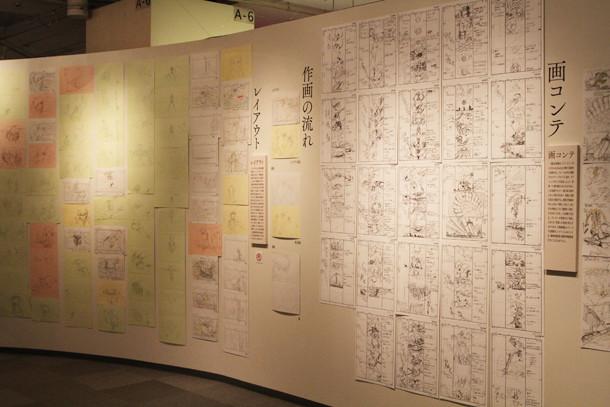 展示の模様。約5分間の戦闘シーンの制作過程が、1000もの資料で解説されている。「エヴァンゲリオン展」松屋銀座(c)カラー