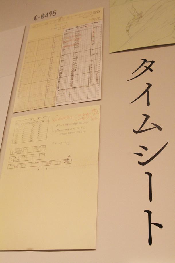 展示の模様。「エヴァンゲリオン展」松屋銀座(c)カラー