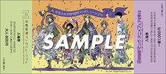 「京まふ及び京都国際マンガミュージアム共通入場券」(c)CLAMP・ShigatsuTsuitachi CO.,LTD.
