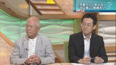 「ニュースの深層」に出演する、ちばてつや(左)と赤松健。(c)テレビ朝日