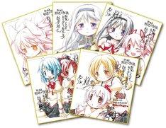 蒼樹うめ描き下ろしイラストと、Magica Quartetの寄せ書き入り限定色紙。(c)Magica Quartet/Aniplex・Madoka Movie Project Rebellion