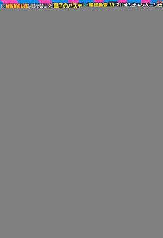 「磯部磯兵衛物語~浮世はつらいよ~」が表紙を飾った週刊少年ジャンプ47号。