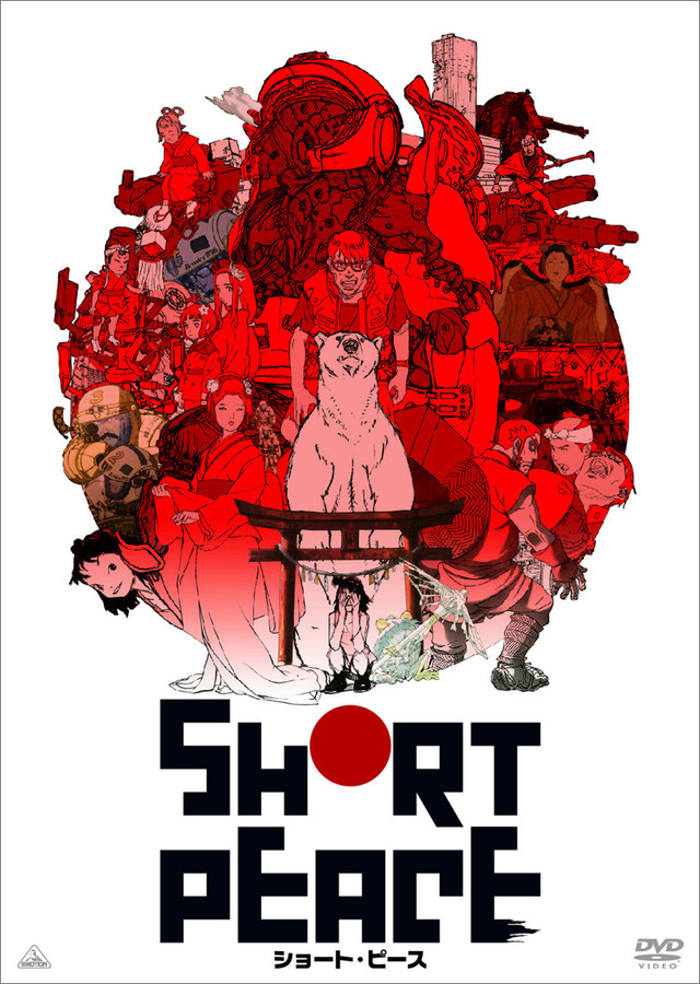 DVD「SHORT PEACE 通常版」 (c)SHORT PEACE COMMITTEE (c)KATSUHIRO OTOMO/MASH・ROOM/SHORT PEACE COMMITTEE