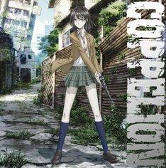アニメ「COPPELION」Blu-ray&DVD vol.1ビジュアル (c)井上智徳・講談社/コッペリオン製作委員会