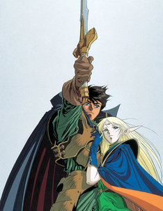 OVA「ロードス島戦記」キービジュアル