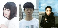 (左から)村野里美役の橋本愛、泉新一役の染谷将太、田宮良子役の深津絵里。