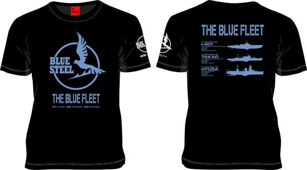 Ark Performance「蒼き鋼のアルペジオ」の「蒼き艦隊Tシャツ」。3500円。