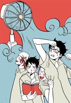 EDEN vol.1に収録されるトウテムポール「サヨナラせんぷうき」のカット。