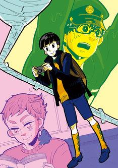 石川チカ「metro 出張版」より。