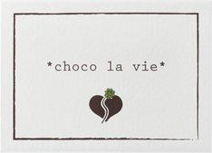 「『失恋ショコラティエ』チョコレートコレクション」外箱のデザイン。