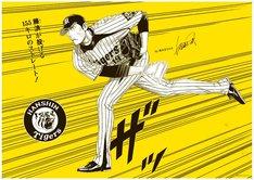 森田まさのりが描いた藤浪晋太郎選手のイラスト。