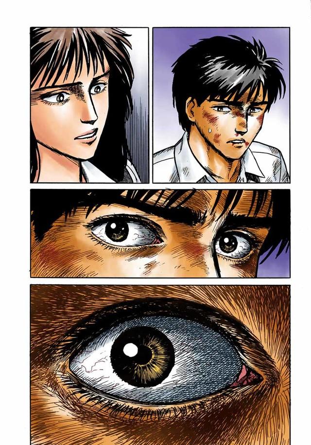 「寄生獣」フルカラー版の1ページ。 (c)岩明均/講談社