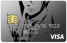 「黒執事VISAカード」(c)枢やな/スクウェアエニックス・「黒執事II」製作委員会・MBS