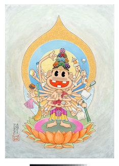 レレレのおじさんが千手観音にマンガ家による仏の世界展 コミック