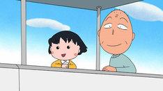 「富士山バンザイ」より (c)さくらプロダクション/日本アニメーション