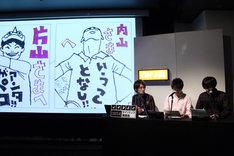 湯浅監督から贈られた色紙に感想を述べる吉田アナウンサー、片山福十郎、内山昴輝(左から)。