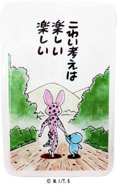 「しまっちゃうおじさん缶キャンディ」のイメージ。価格は540円。(c)いがらしみきお/竹書房