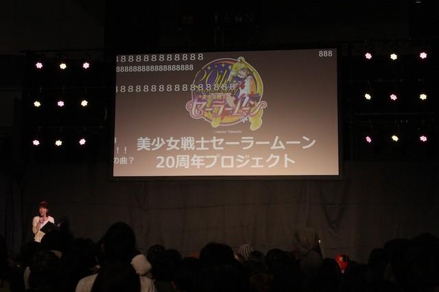 「美少女戦士セーラームーン20周年プロジェクトスペシャルステージ」の様子。