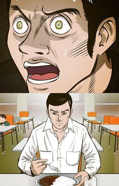アニメ「目玉焼きの黄身 いつつぶす?」より。おおひなたごう・KADOKAWA/NHK・NEP