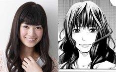 優希美青(左)と彼女が演じる高瀬翔子のイラスト(右)。