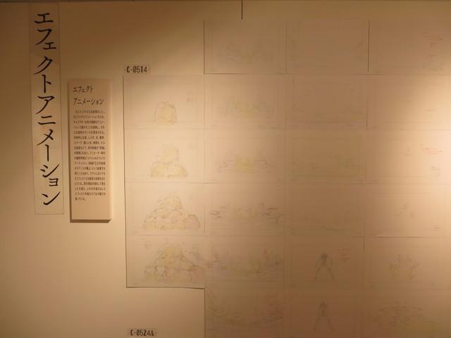 「エヴァンゲリオン展」大阪会場。