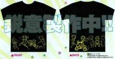誌上通販されている「のんのんびより」特製Tシャツのイメージ。