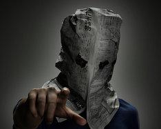 「シンブンシ」のイメージビジュアル。(c)2015映画「予告犯」製作委員会 (c)筒井哲也/集英社