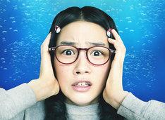 映画「海月姫」第1弾メインビジュアル (c)2014映画「海月姫」製作委員会 (c)東村アキコ/講談社