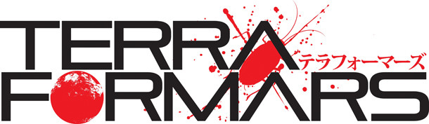 「TERRAFORMARS」のロゴ。(c)貴家悠・橘賢一/集英社・Project TERRAFORMARS