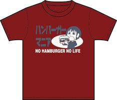 Tシャツ「ハンバーガーマニア」のエンジ色。