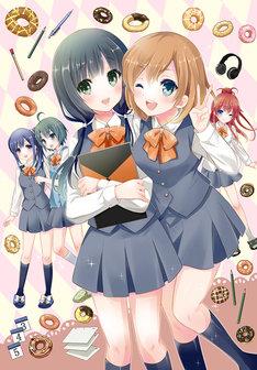 「SHIROBAKO~上山高校アニメーション同好会~」の第1話扉イラスト。